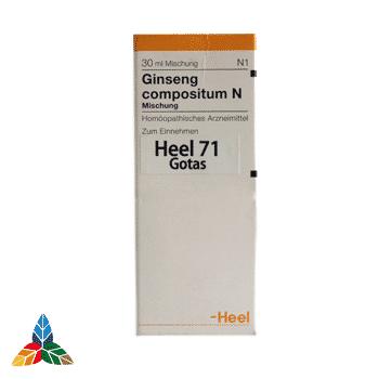 Ginseng heel gotas Farmacia Homeopática online