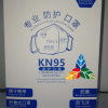 KN95 CAJA Farmacia Homeopática online